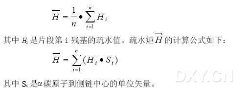 蛋白质二级结构预测-基于氨基酸疏水性的预测方法(图)